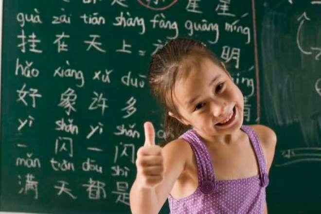 A missão é estimular o intercâmbio cultural entre o Brasil e a China.