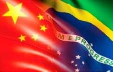 A palestra será ministrada por Zhao Guicai, presidente do Banco ICBC em São Paulo, considerado maior banco da China.