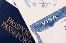 Turistas dos Estados Unidos, Canadá, Japão e Austrália podem ser beneficiados pela medida. Texto agora segue para votação no Plenário do Senado.