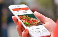 Novidade: PIP lança aplicativo para iOS