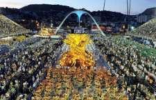 O melhor do Carnaval pelas ondas do rádio, em transmissão pelas emissoras da Rede Bandeirantes.