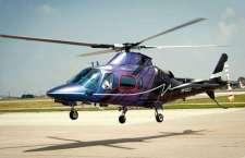 O serviço é feito pela Global Aviation, empresa de táxi aéreo brasileira.