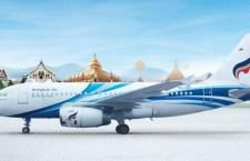 Bangkok Airways associa-se com a Amadeus para transformar cada viagem em uma experiência única