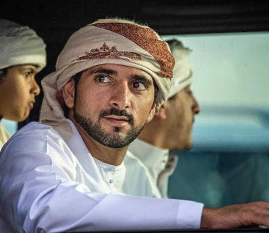 Prince Hamdan bin Mohammed