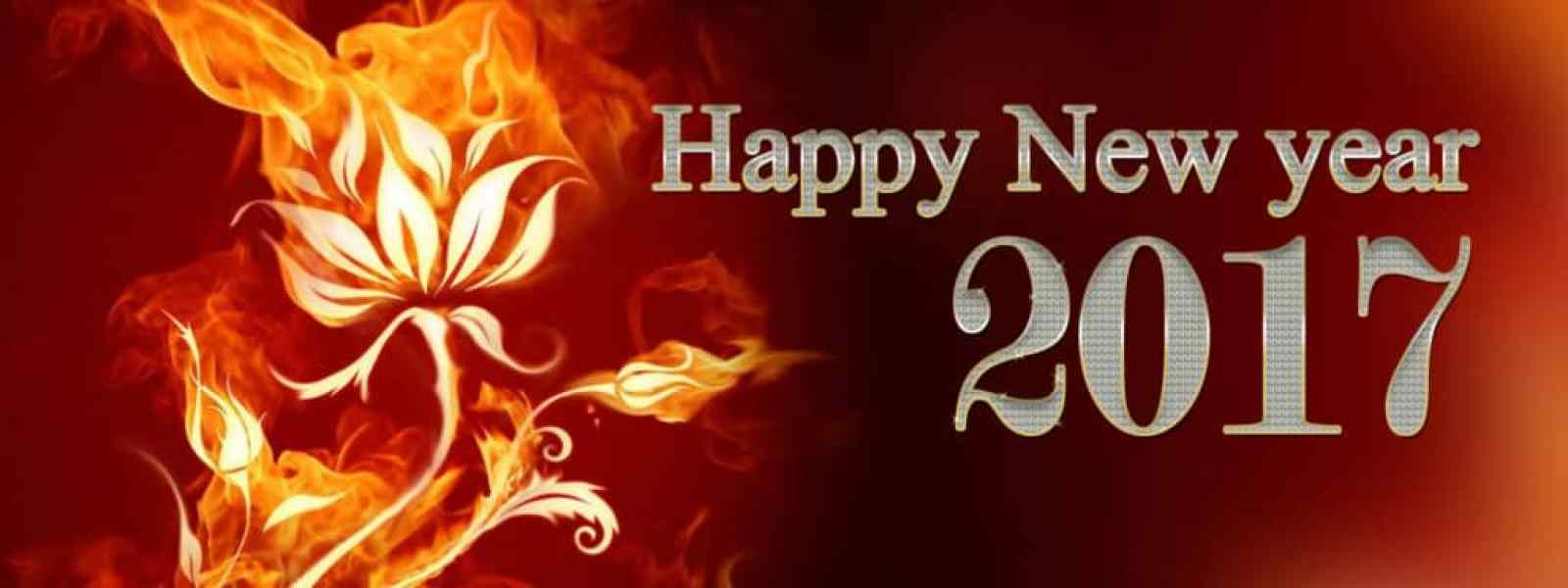 Happy New Year 2017 with fire background