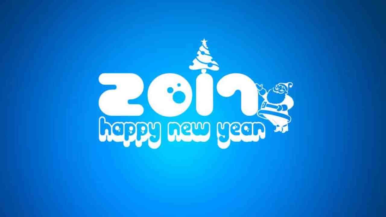 Happy New Year 2017 with x'mas tree and santa