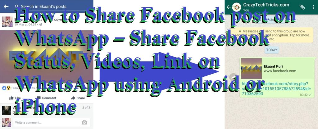 how to send video link from iphone