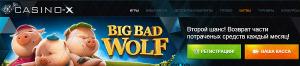 бонусы казино casino-x,играть на деньги онлайн