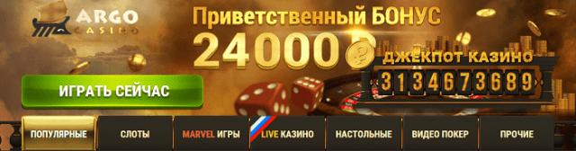 играть в казино на реальные деньги лучшие онлайн игровые автоматы на деньги русское