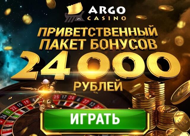 Вулкан казино официальный сайт vulcan-casino.com москва казино мира онлайн играть бесплатно