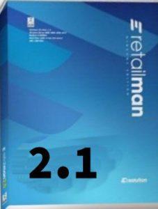 Retail Man POS Crack v2.7.36 with Serial Key Free Download