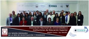 XIV Sesión Ordinaria de la Red de Investigación y Posgrado (2)