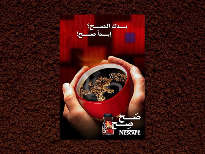 Nescafe Print Ad 02