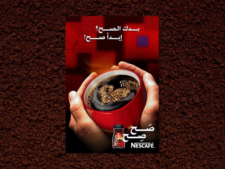 Nescafe Print Ad 01