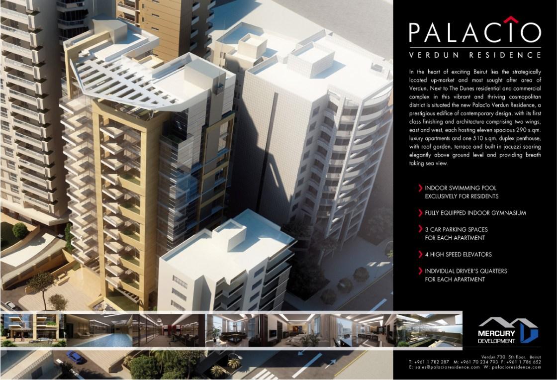 Palacio DPS Ad 02
