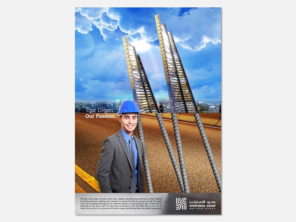 Emirates steel 4