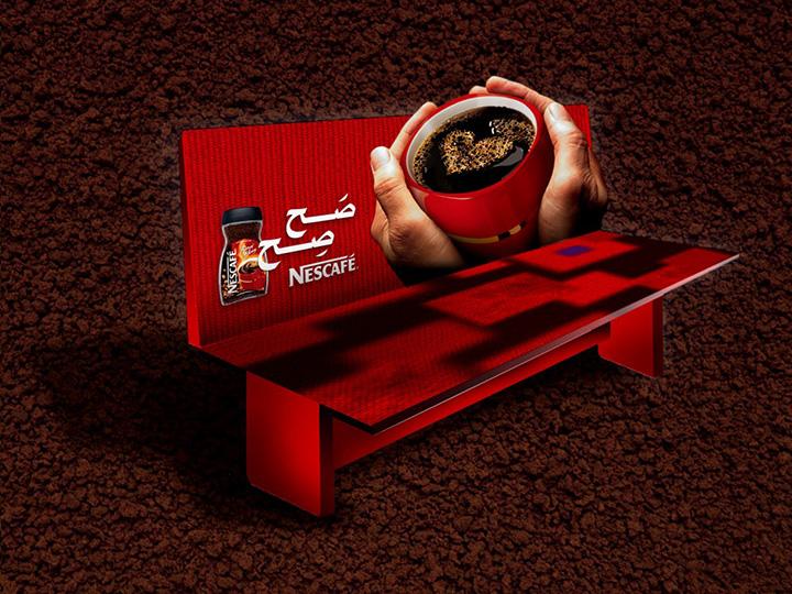 Nescafe Bench