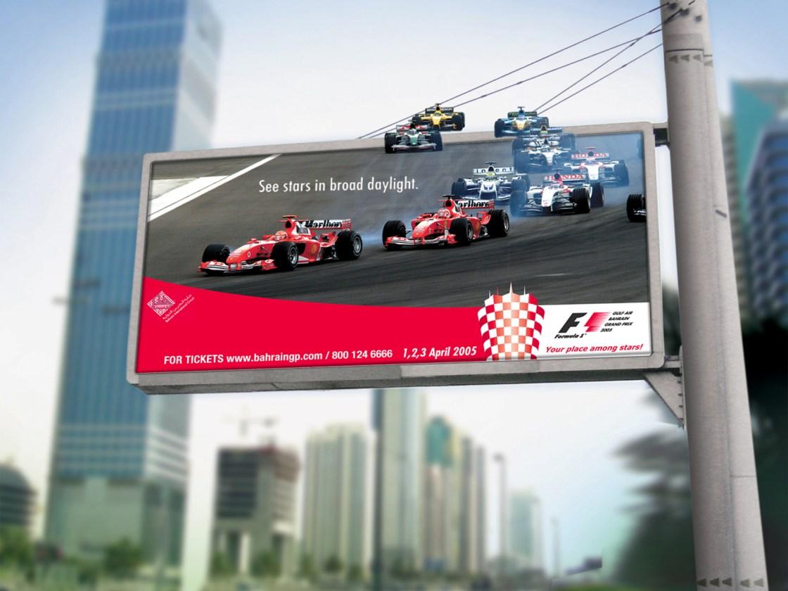 F1 Unipole