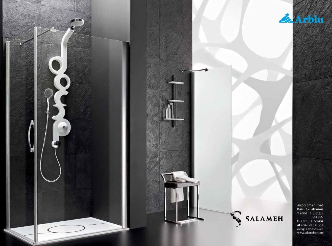 Salameh Print Ad 04