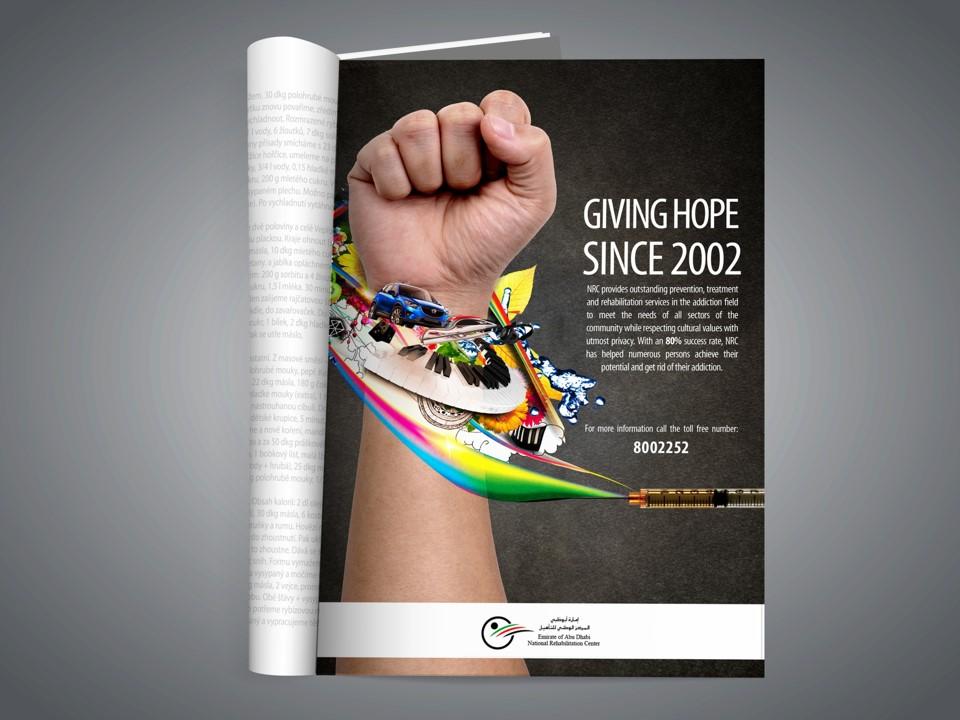 NRC PRINT Ad 01
