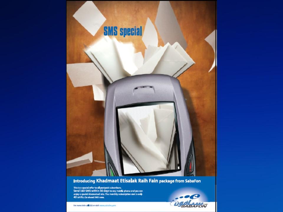 Sabafon Print Advertising