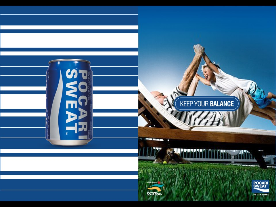 Pocari Sweat Print Ad 02