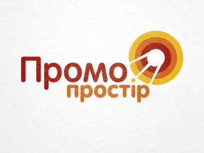 «Promo-Prostir» logo design