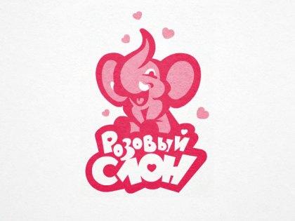 «Pink Elefant» logo design