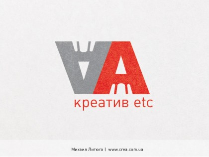 Advertising Avenue logo redesign