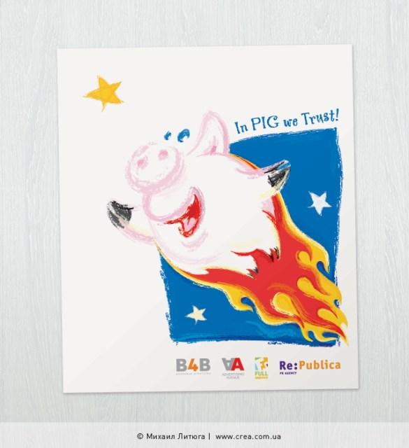 Дизайн новогодней поздравительной открытки в честь года огненной свиньи |greeting new year card chinese calendar flaming pig year