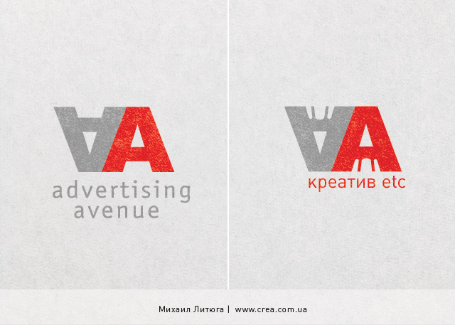 Редизайн логотипа для рекламнгого агентства Advertising Avenue | Михаил Литюга