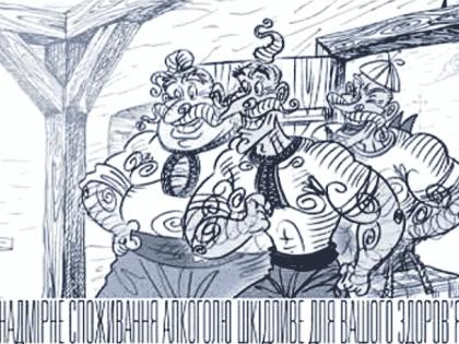 Рекламный ролик водки «Байка-абсолютна»