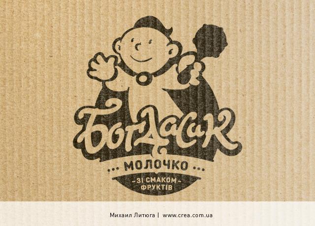 разработка дизайна и названия торговой марки детского ароматизированного молока «Богдасик»   Михаил Литюга