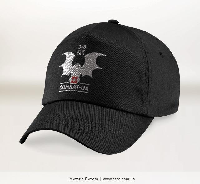 сувенирная кепка с финальным логотипом COMBAT-UA