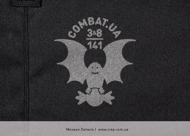 Дизайн логотипа для волонтерской группы Combat UA