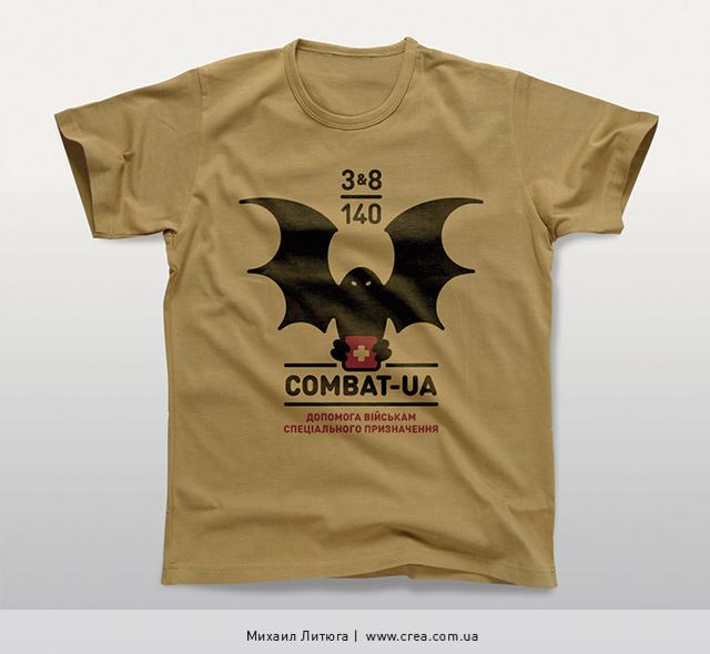 Дизайн сувенирных футболок с финальным логотипом COMBAT-UA
