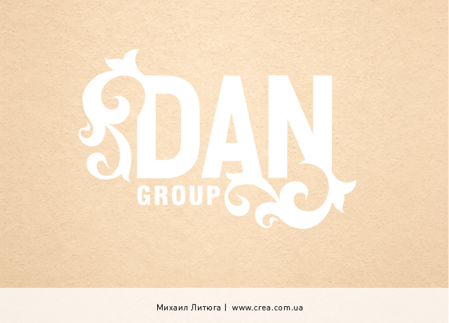 Логотип консалтинговой компании «DAN Group»