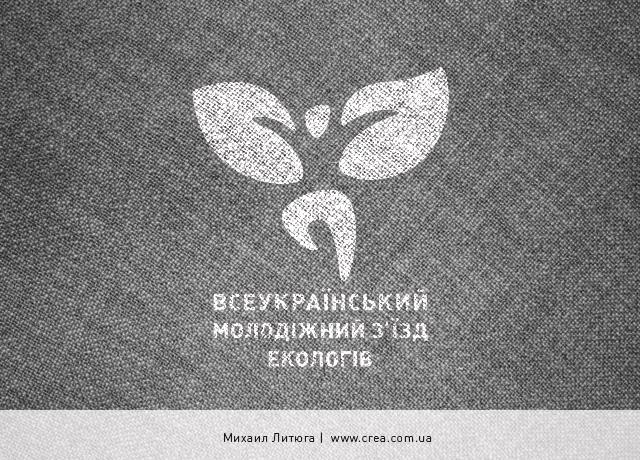 Разработка логотипа всеукраинского съезда экологов   ecology organisation logo design