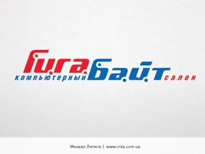 Логотип для Гигабайта