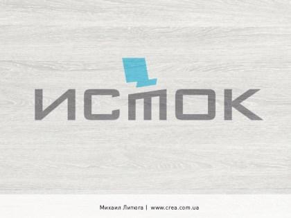 «Istok» logo design