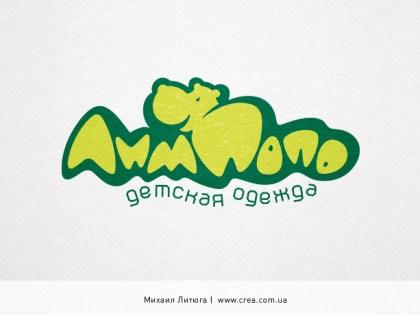 Лимпопо— логотип с попо!