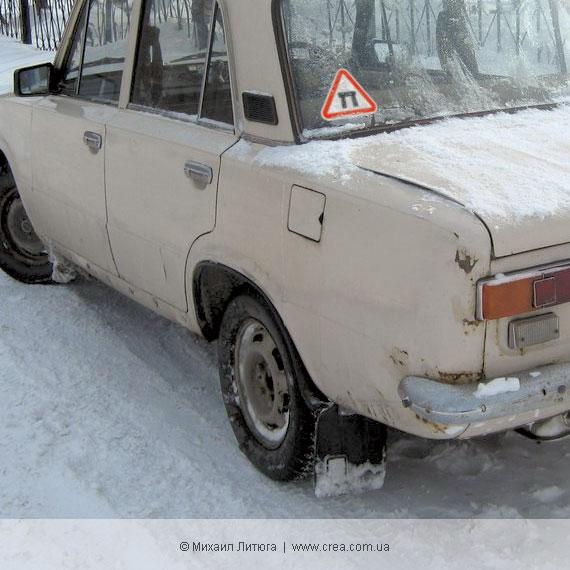 Дизайн знака «Осторожно, за рулем пенсионер!»   Михаил Литюга, Киев