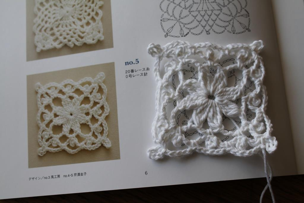 My recent infatuation with Japanese patterns  Crafty Queens