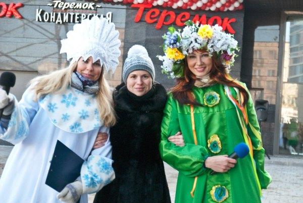 Disfraz de invierno adulto photo