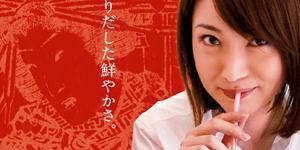 Poster of GOZARU BAG 第2弾 秋冬バージョン