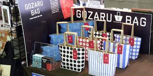 「GOZARU BAG」高知県立美術館ミュージアムショップ!