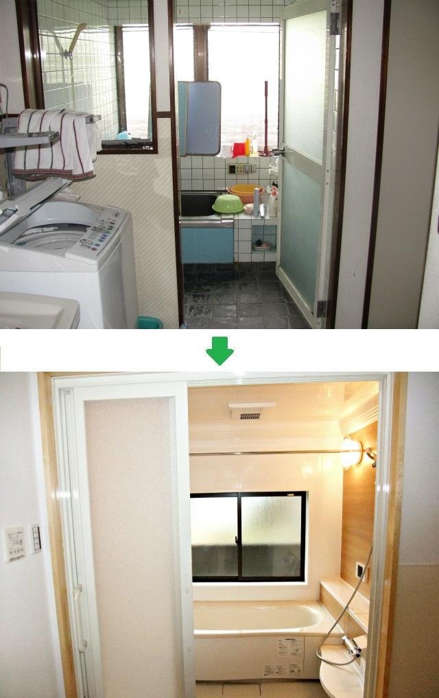 唐津市 浴室リフォーム ビフォー・アフター