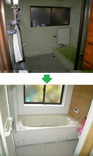 在来工法の浴室がユニットバスへ一新