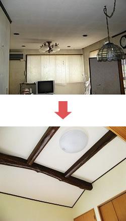 天井の梁が空間を演出