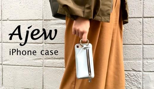 【1つで5役】AjewのiPhoneケースが女子にうれしい機能がありすぎる!